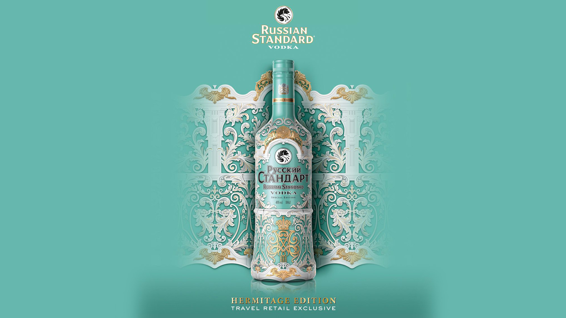Rượu Russian Standard