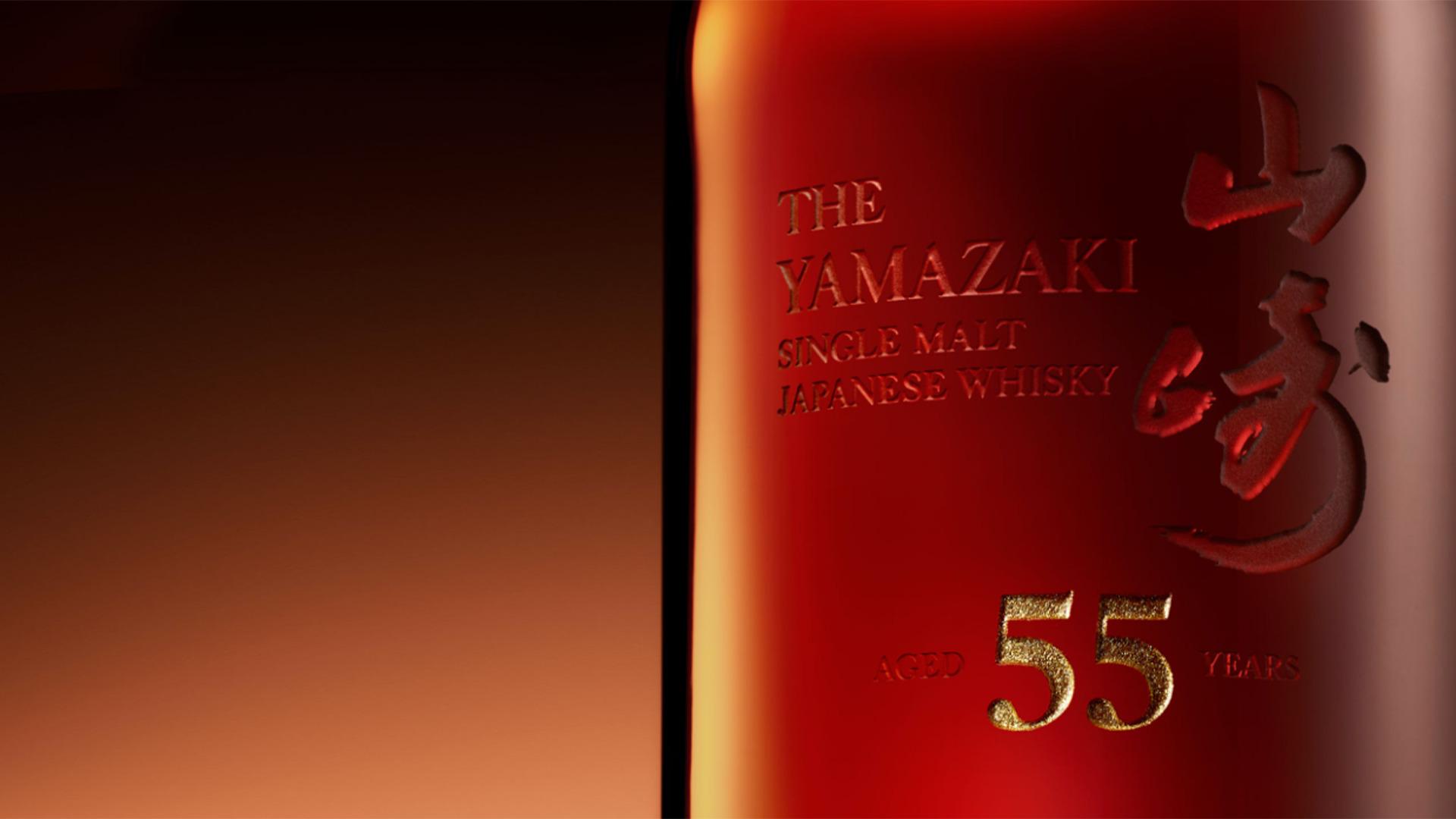 Rượu Yamazaki